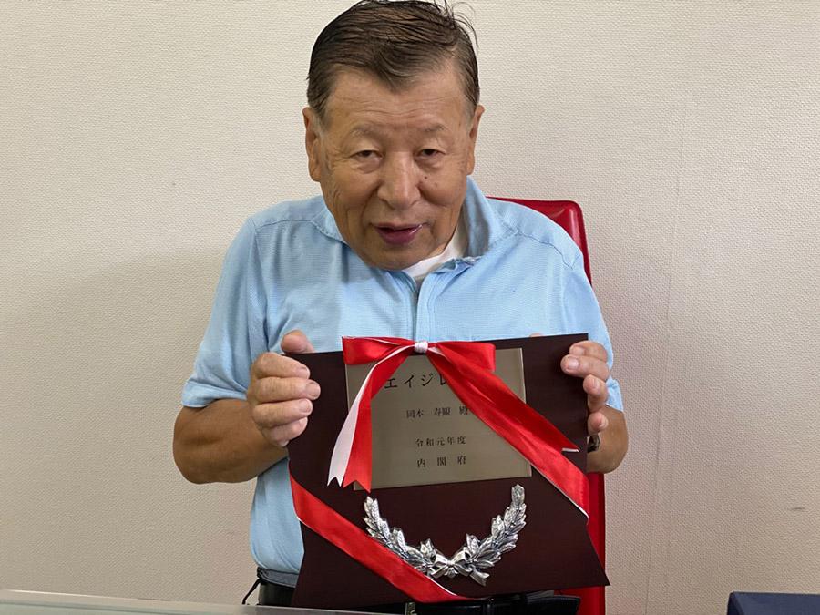 ハーモニカの岡本先生がエイジレス章を受賞